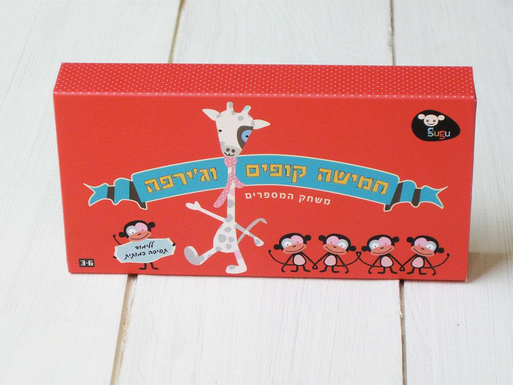 משחק מספרים לילדים של סטודיו גוגו