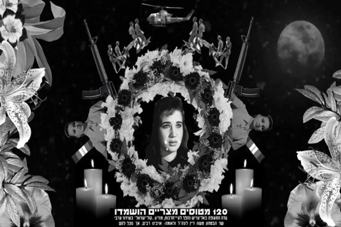גיף.חאלק (הדמעות והעצב), פרויקט הגמר של ערבה וינשטיין, ויצו חיפה Gif.Halak, etzev-thumb