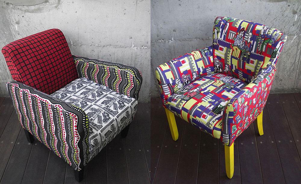 סיפורים מהרחוב. קולקציית בדים למרחב הביתי והציבורי. שתי כורסאות