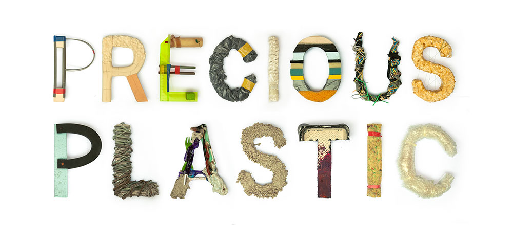 Precious Plastic. את הלוגו של המיניסייט יצר האקנס מפלסטיק שמיחזר