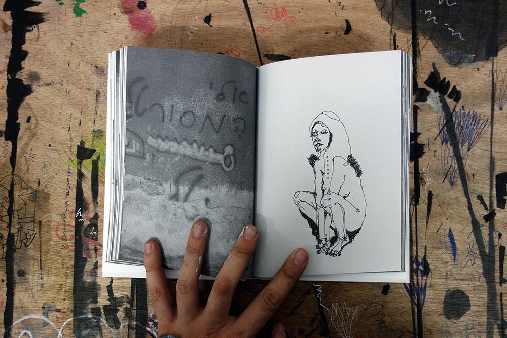 מתוך ספר האמן של KLONE