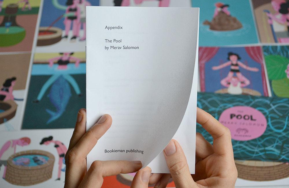 """מתוך """"הבריכה"""", ספר-האמן של מיכל סלומון"""