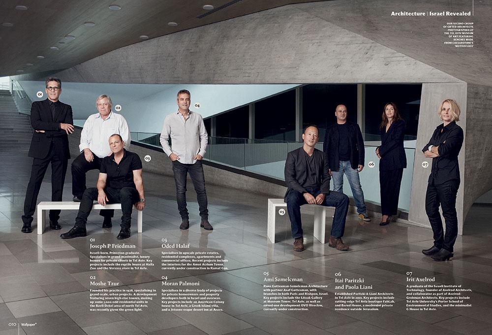כפולת האדריכלים באגף החדש של מוזיאון תל אביב