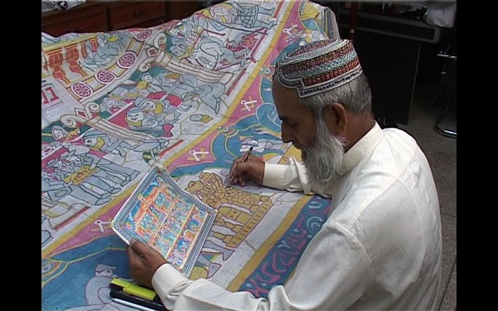 באפגניסטן. שטיח בנק הפועלים בעבודה