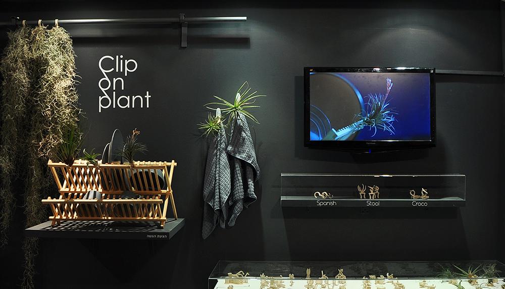 Clip On Plant בתערוכת הבוגרים של בצלאל 2015
