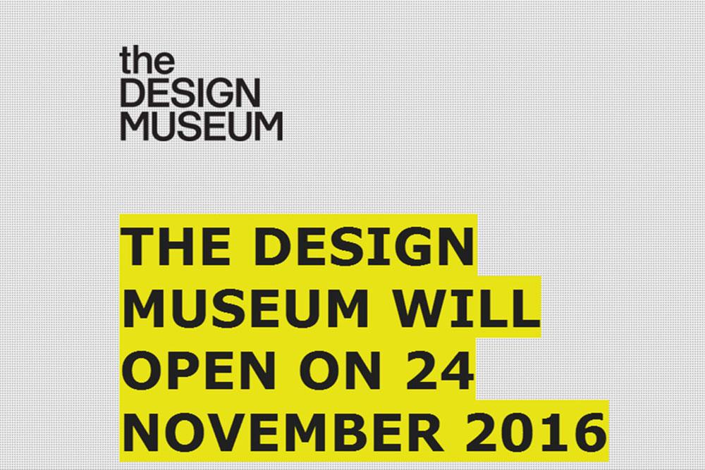 מוזיאון העיצוב יפתח ב-24 בנובמבר 2016