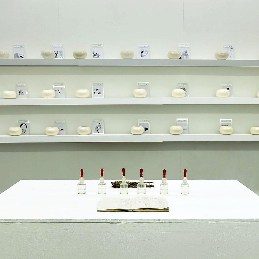 ארכיון לאף, פרויקט הגמר של מוניס במחלקה לעיצוב פנים ב-HIT