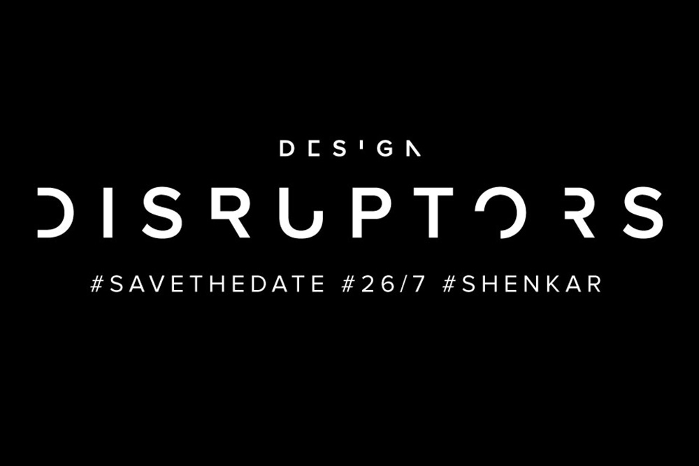 design-disruptors, ההזמנה