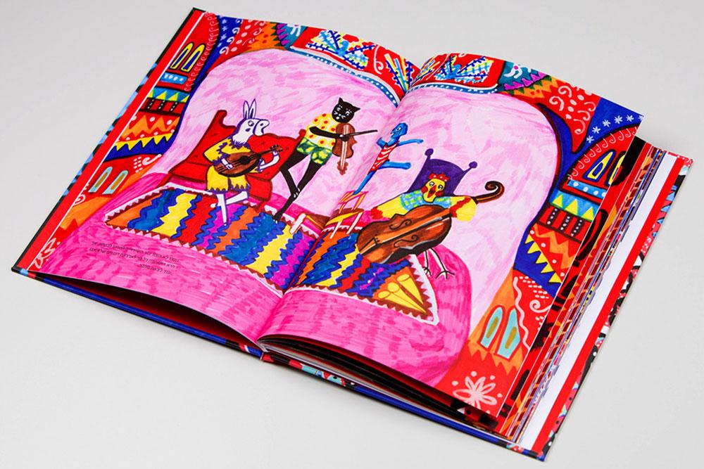 """""""איפה רד"""" של תמר לב הוא אחד מהספרים הקסומים שאיירו (וכתבו!) בוגרים טריים, ויוצגו בסטודיו של שרית שני חי"""